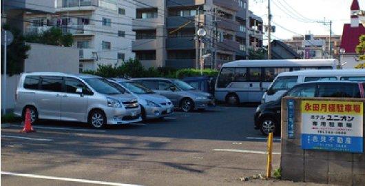 ホテルから約100mのところにある「第2駐車場」