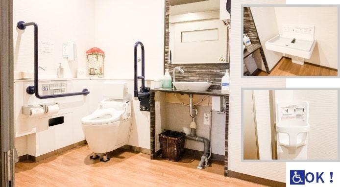⑤広々とした多目的トイレ。車椅子の方でも安心してご利用いただけます。  ベビーチェア・おむつ交換代もあります♪