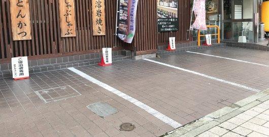「小型車」専用駐車スペース※第一駐車場