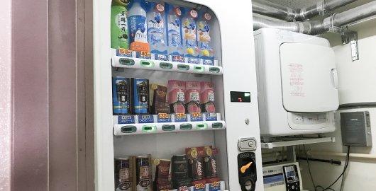 「自動販売機」